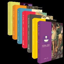 Artbook CFSL.NET - Intégrale en 7 tomes