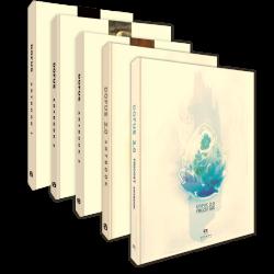 Artbook DOFUS - Intégrale 5 tomes
