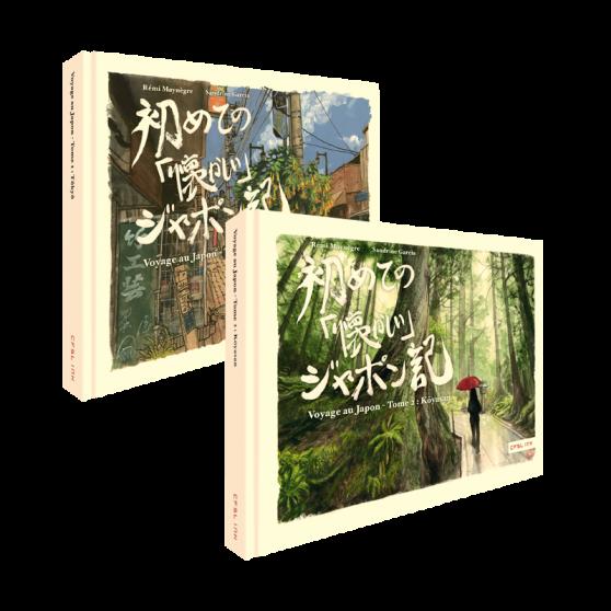 Voyage au Japon - Intégrale 2 tomes