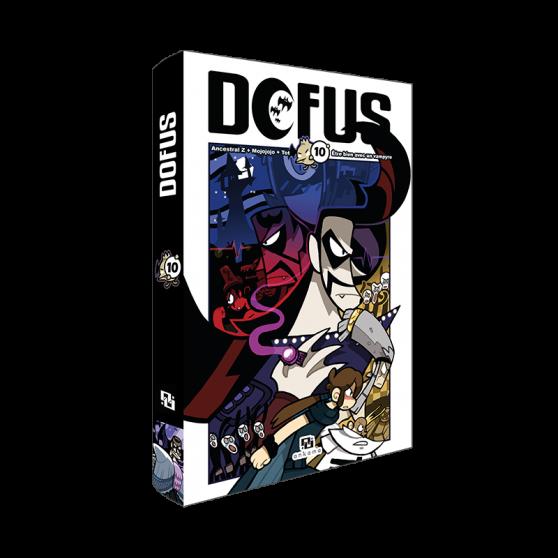 DOFUS Tome 10 : Etre bien avec un Vampyre