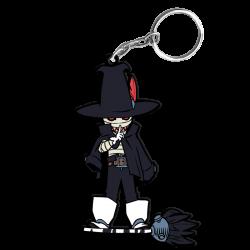 Porte-clés Radiant - Grimm