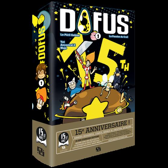 DOFUS Edition Double Tome 1 - Edition spéciale 15 ans