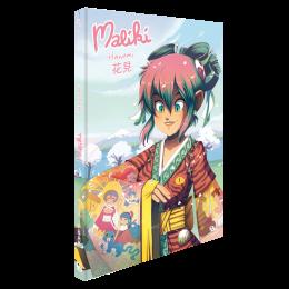 Maliki Volume 7: Hanami