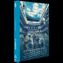 Shangri-La – 15th Anniversary Special Edition