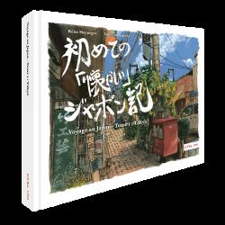 Voyage au Japon Tome 1 : Tokyo